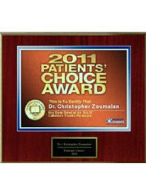 award-51